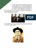 Πορτραίτα Αναρχικών.pdf
