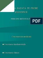 Cursul 4 - Principiile MBD - 2013-2014.pdf