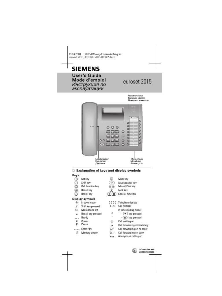 siemens euroset 2015 инструкция на русском