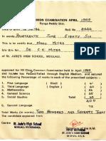 7th Class Certificate