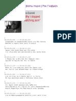 Γιατί_σταμάτησα_να_βλέπω_πορνό_Greek_.pdf