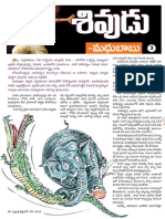 154325974-Sivudu-by-Madhubabu-3rd-Part.pdf