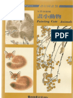 Book of Cute Animals Fox