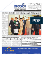 Myanma Alinn Daily_ 23 Aug 2018 Newpapers.pdf