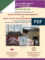 Brochure and Registration Form of CDM 14-10-15