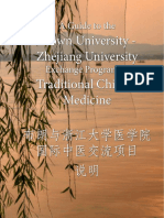 Traditional Chinese Medicine Zhejiang University Curriculum Classes Requirements