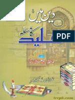 DEEN Main TAQLEED Ka Mas'alah.pdf