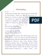 vinaayaka vratakalpamu.pdf