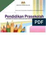 01 DSKP KSPK SEMAKAN 2017.pdf