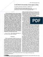 DE Vitis - Study on Current Status and Climatic Characteristics of Wine Regions in China
