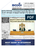 Myanma Alinn Daily_ 24 Aug 2018 Newpapers.pdf