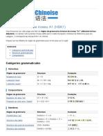 Grammaire Chinois