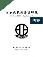 Syllabus_English.pdf