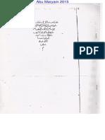 اية الكرسى للبونى.pdf