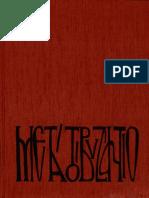Fotopoulos Vasilis Meta to Vyzantio the Survival of Byzantine Sacred Art  1996.pdf