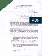 Resident Ail Circulars PDF