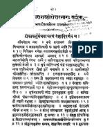 Brihat Parasara Hora (Uttara Khanda - Sridhara's Commentary)