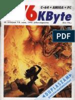 576 Kbyte-1992-07+08