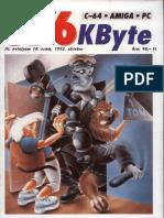 576 Kbyte-1992-10