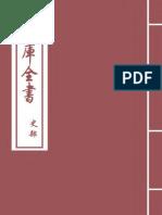 06051739.cn.pdf