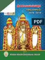 Telugu-TTD.pdf