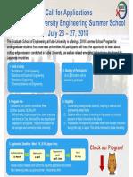 2018 Kobe U Engineering Summer Program Schedule