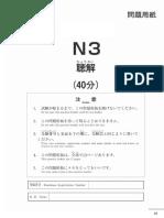 listening-for-n3.pdf