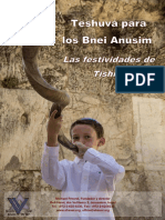 joveret-tishrei.pdf