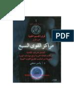 Face7(1).pdf