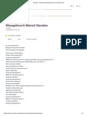 Mangalmurti Maruti Nandan Lyrics _ Hariharan | Hindu