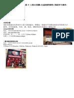 japan food list.docx