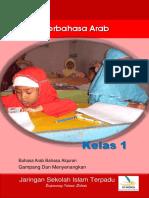 pelajaran-bahasa-arab-kelas-i-sd.pdf