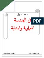 1000 Questions in Civil & Arch.pdf