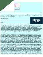 Lavanya,Annan,Anni.pdf