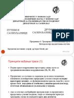 7. Predavanje -Trasiranje 2018.pdf