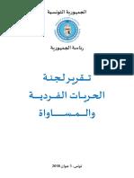 Rapport-COLIBE.pdf