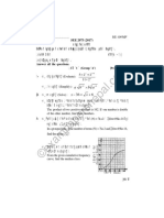 Compulsory Math 2073 Question Paper RE 109MP