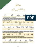54. Sura Al Qamar