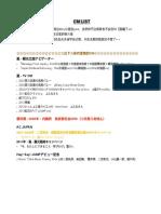 CM LIST(2013.12.29updated)
