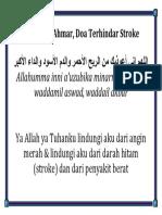 Doa Rihul Amal