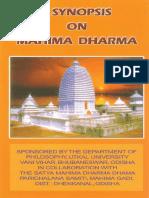 Mahima.pdf