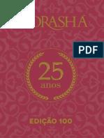 morasha-100-8_02072018101238