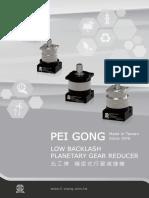 Servo Planetary Gear Reducer 伺服行星減速機機