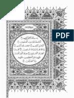 quran-1.pdf