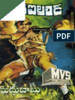 Shadow Terror Island Madhu Babu.pdf