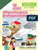 guia de prevencion.pdf