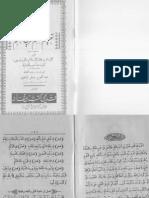 Taalim Al Muta'Alim, turuq at-ta'alum - Imam Az Zarnuji