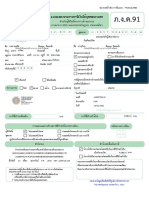 took.pdf