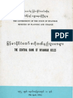 Myanmar Central Bank Rules