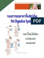 Animal Digestion3.pdf